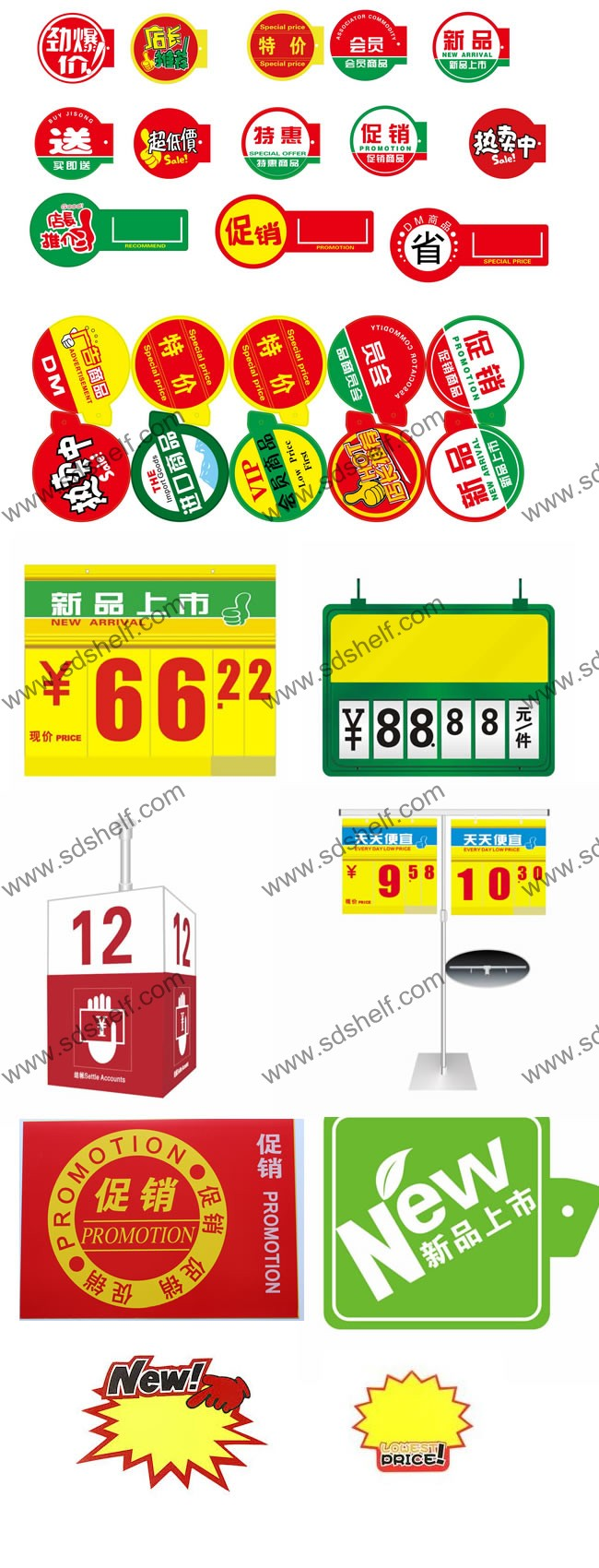 supermarket pop price card, price display board manufacturer, supplier from China factory